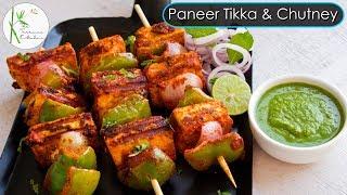 Paneer Tikka & Green Chutney Recipe   Paneer Tikka Recipe without Oven ~ The Terrace Kitchen
