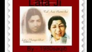 Baith Mere Paas(Lata Mangeshkar).