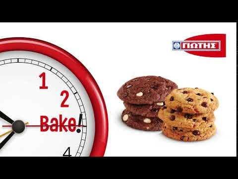 1·2·Bake! Μίγμα για Soft Cookies βανίλιας & μίγμα για Soft Cookies σοκολάτας.