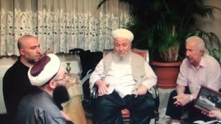 Mahmud Efendi Hazretleri'nin, Şehzâde Harun Osmanoğlu Beyefendi'yi hânesinde ziyareti
