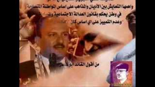 أبا كنعان سلامة الاسفار والله وحشتونا