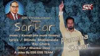 Sarkar  Pamma Sunar  S K Production  Brand New Punjabi Song 2016