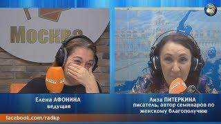 Жириновский рассказал о своем первом сексуальном опыте