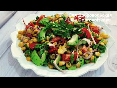 2 Salad Recipe With Avocado 2 Салата с авокадо на новогодний стол  или на ужин