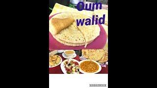 مطبخ ام وليد / لوبيا عالسريع مع كسرة / بغرير اكسبرس / و سوب مع دجاج مقلي طري و بنين .
