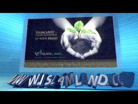 ISLAMLAND.COM INTRO 3