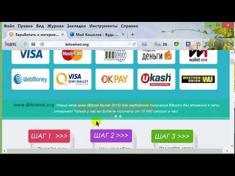 Wavescae заработок в интернете без вложений