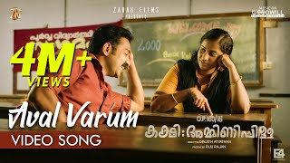Aval Varum - Official Video Song