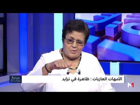 الشنا: برلمانيون تخلوا عن أبنائهم