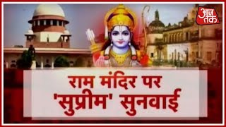 Ayodhya Case Hearing Will Resume Today At 2 PM; CJI Dipak Misra Will Hear The Case | Ayodhya Live
