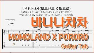바나나차차  BANANA CHACHA (모모랜드 X 뽀로로 MOMOLAND X PORORO) / 핑거스타일 쉬운기타타브악보 / Finger-Style Guitar Tab