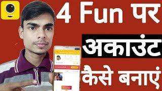 4Fun Par Account Kaise Banaye // How to create account on 4Fun