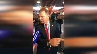 Ляшко-журналістці з РФ: Крим повернеться до України так само, як Курили повернуться до Японії!