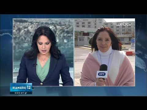 Κορονοϊός: Στα 46 τα κρούσματα- Ενεργοποιήθηκε η γραμμή 1135-Σύσκεψη στο Μαξίμου | 07/03/2020 | ΕΡΤ