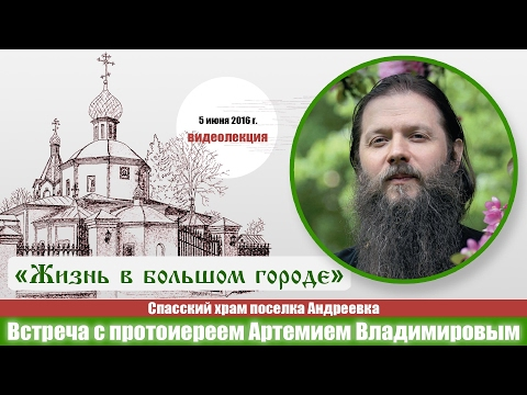 Храм святого князя владимира новосибирск