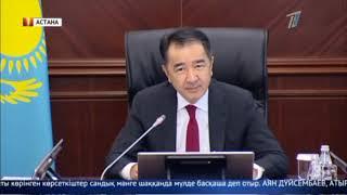 Министр Қасымов отставкаға кетуге дайын
