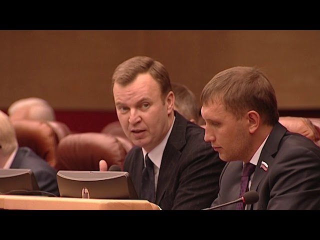 Областной парламент корректирует бюджет