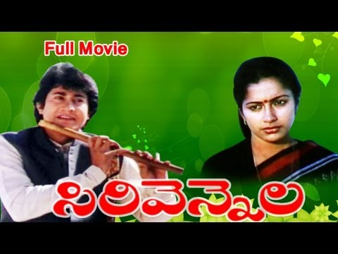 Sirivennela Full Length Telugu Movie || DVD Rip