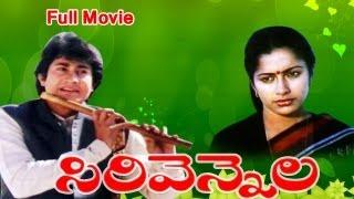 Sirivennela Full Length Telugu Movie || DVD Rip