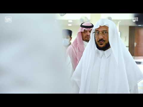 وزير الشؤون الإسلامية : المساجد لها مكانة كبرى عند القيادة