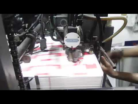 Offset UV Dryer Machine