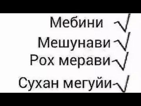 Ривоят Аз Луқмони Хаким 31.03.2019