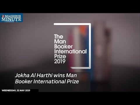 Jokha Al Harthi wins Man Booker International Prize