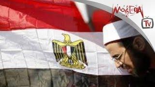 مازيكا Mohamed Metwally - محمد متولي - مدد يا مصر النيل تحميل MP3