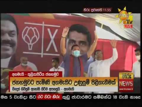 Hiru News 11.55 AM | 2020-07-08