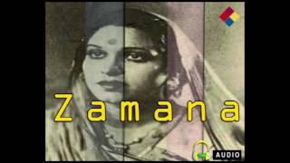 Is Paap Ki Duniya Se Ab Aur Kahin Le Chal | Zamana 1938