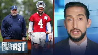 I don't think Cowboys can win the NFC Playoffs with this roster—Nick | NFL | FIRST THINGS FIRST