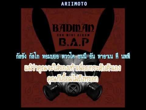 [THAISUB] B.A.P - Excuse Me