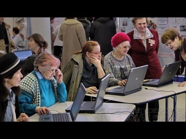 Интернет-наука для бабушек