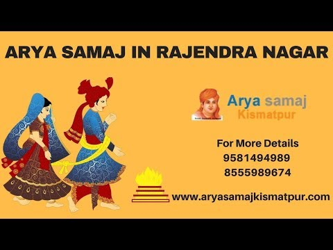 Arya samaj in hyderabad
