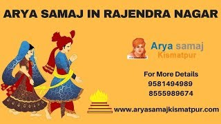 Arya samaj in hyderabad