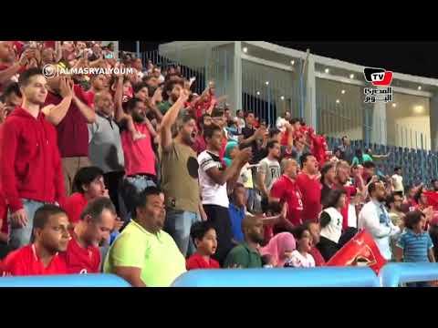 فرحة جنونية لجماهير الأهلي عقب إحراز «الشحات» الهدف الأول بمرمى إنبي
