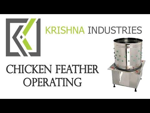 Chicken Feather Plucking Machine