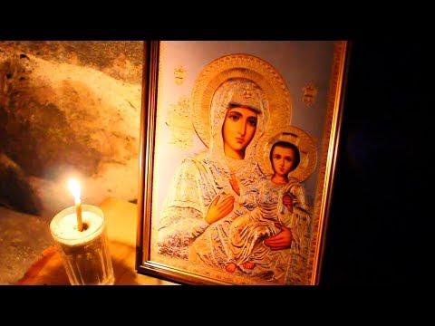 Молитва Пресвятой Богородице Просительная Надежная Защита Прибежище Заступление Покров Помощь людям