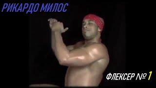 """Синигами Рикардо Милос устроил жёсткий флекс под песню """"Number One"""" из аниме """"Bleach"""""""
