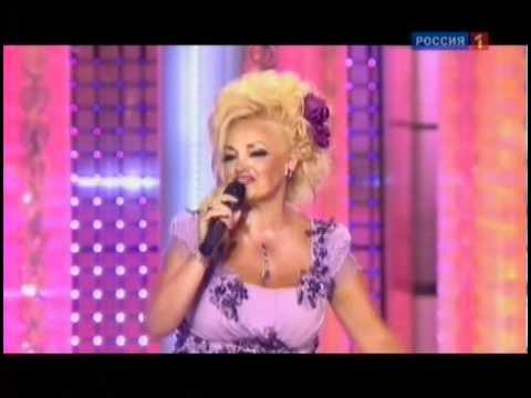 Надежда Кадышева - Виновата ли я