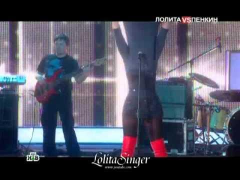 Лолита - Ориентация север (Музыкальный ринг) (live)