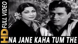 Na Jaane Kahan Tum The | Suman Kalyanpur, Manna Dey