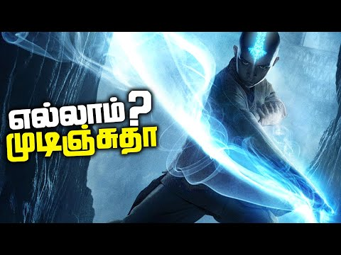 Download The Last Airbender 2 Full Movie In Tamil Dubbed.3gp .mp4 | Codedwap