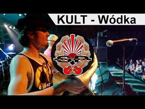 KULT - Wódka [OFFICIAL AUDIO]