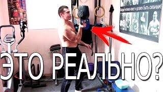 ВЫЗОВ – Нереальный Подъем! Гиря 24 кг