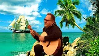 Лодочка  🍁 Очень красивая песня под гитару ☀️ Играет Владимир Пылин ♫  Boat song to the guitar.