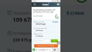 Сайт про инженерные коммуникации за 109 000 руб.
