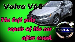 Volvo V60. The metal works. Работы с металом.