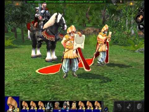 Коды для игра герои меча и магии 4