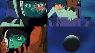ZetaGundam機動戦士ZガンダムBGM終結-水の星へ愛をこめて-Epilogue